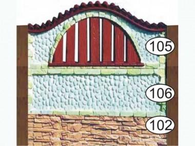 Форма для забора 105_106_102