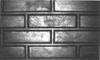форма для блоков ТБ23
