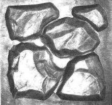 форма для блоков ТБ29