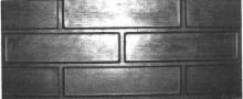 форма для блоков ТБ31