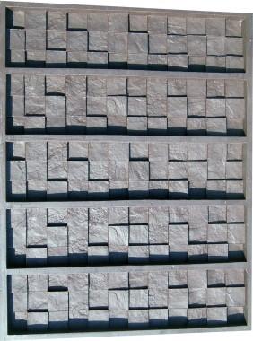 Мозаика 3Д