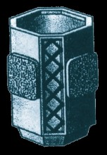 У014 Урна
