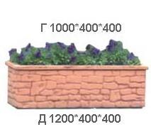 М001Г и М001Д Цветочницы под камень