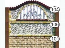 Ограждение бетонное 104-106-101