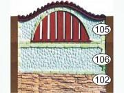 Забор бетонный 105_106_102