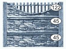 Ограждение бетонное 122-45-45